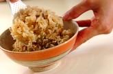 アサリの炊き込みご飯の作り方4