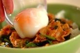 ピリ辛豚ニラ丼の作り方4