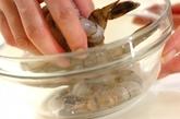 エビと枝豆のトロミ炒めの下準備1