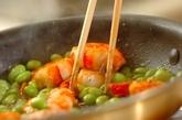 エビと枝豆のトロミ炒めの作り方2