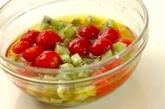 プチトマトとキウイのハニーマリネの作り方1