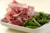 豚肉とニンニクの芽の中華炒めの作り方1