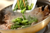 豚肉とニンニクの芽の中華炒めの作り方2