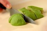 緑のガスパチョの作り方1