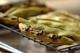 素焼きソラ豆の作り方1