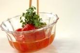 プチトマトの白だしマリネの作り方2