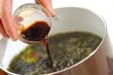 アーサ汁の作り方2
