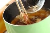 ミョウガのお吸い物の作り方2