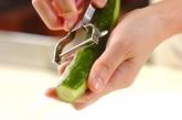 オイキムチの作り方1
