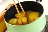 サツマイモとゴマのポタージュの素の作り方4
