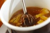焼きナスのおみそ汁の作り方2