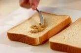 コロッケ風ボリュームサンドイッチの作り方3