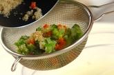 キヌアサラダの作り方1