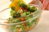 キヌアサラダの作り方3