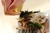 ブリの塩焼き和風サラダ仕立ての作り方3