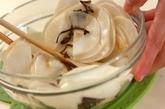 カブと塩昆布の簡単つけものの作り方1