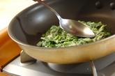 長芋入りふっくらチヂミの作り方2