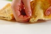 里芋のみそ和えの油揚げ包みの作り方2
