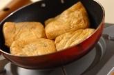 里芋のみそ和えの油揚げ包みの作り方3