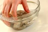 カキ入り卵焼きの下準備1