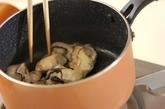 カキ入り卵焼きの作り方1