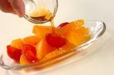 トマトとオレンジのメープルマリネの作り方3