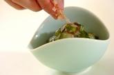 枝豆とキュウリの漬け物の作り方1