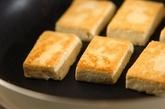 キノコと豆腐のチャンプルーの作り方1
