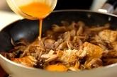 キノコと豆腐のチャンプルーの作り方4