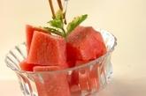 冷凍スイカの作り方1