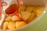 バニラアイス リンゴの甘煮添えの作り方2