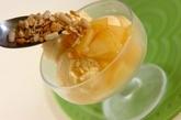 バニラアイス リンゴの甘煮添えの作り方4