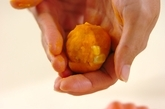 カボチャのチーズボールの作り方3