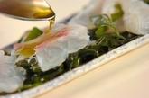 鯛の昆布じめカルパッチョらっきょうドレッシングがけの作り方2