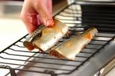 サバの辛味焼きの作り方1