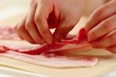 豚肉のロール揚げの作り方2
