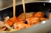 鮭と野菜のみそ炒めの作り方1