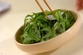 カブと水菜のサラダの作り方1