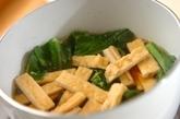 小松菜の煮浸しの作り方2