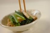 小松菜の煮浸しの作り方3