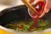 韓国風みそ汁の作り方2