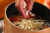 エノキとセロリの中華スープの作り方1
