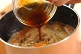 エノキとセロリの中華スープの作り方2