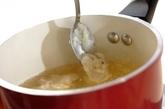 エビ団子と春雨のスープの作り方3