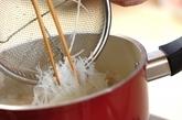 エビ団子と春雨のスープの作り方4