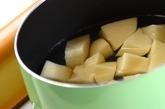 チーズボールの作り方1