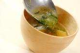 タケノコとアオサのみそ汁の作り方2