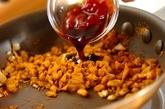チキンのスープカレーの作り方4