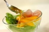 オレンジと生ハムのサラダの作り方2