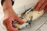黒ゴマの型なしちぎりパンの作り方2